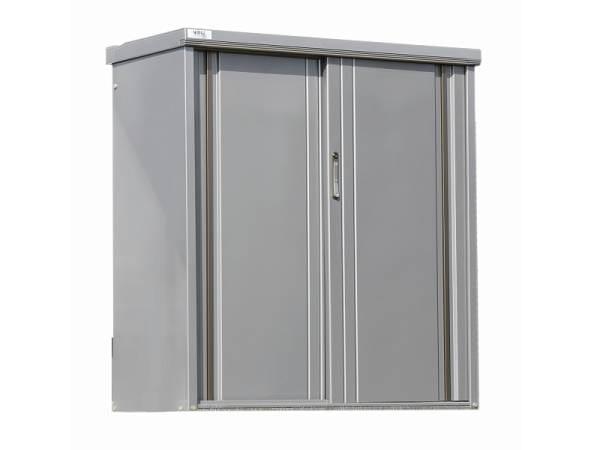 Wolff Finnhaus Geräteschrank 135 rauchgrau Metall-Geräteschrank